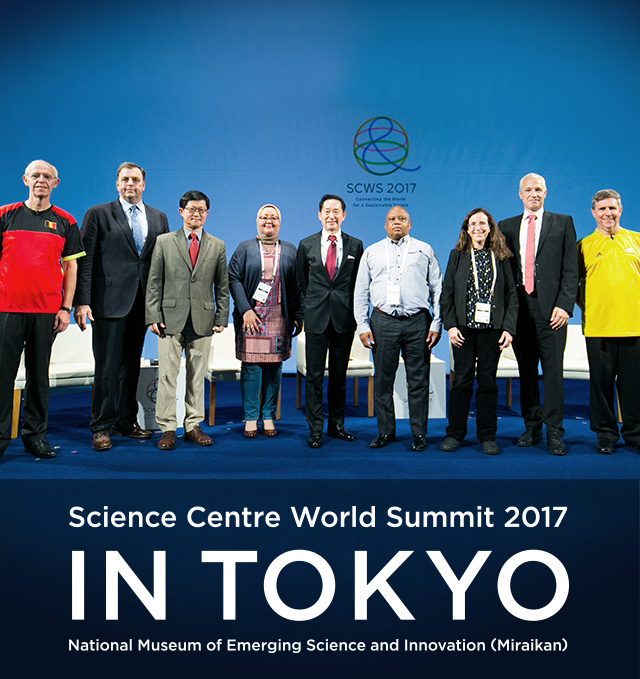 Science Centre World Summit 2017 in Tokyo National Museum of Emerging Science and Innovation(Miraikan)